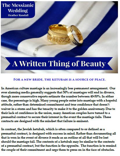 Messianic Family Magazine