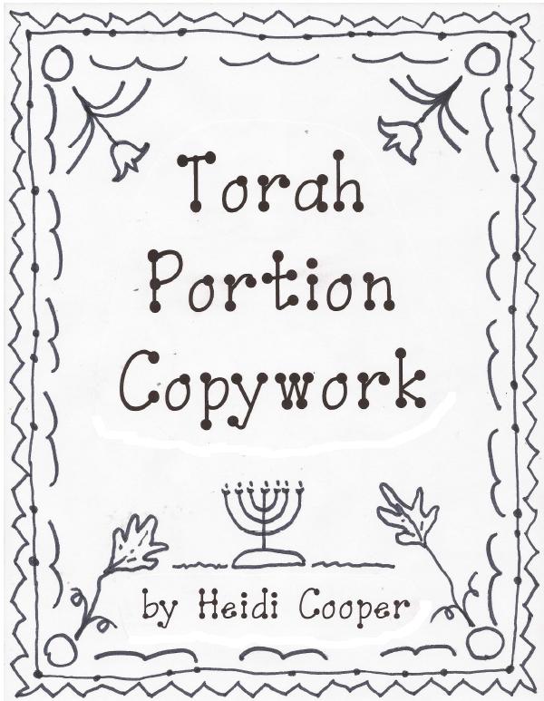 torah portion copywork